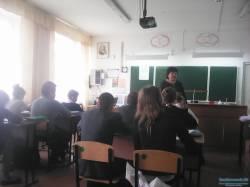 Семинар учителей физики