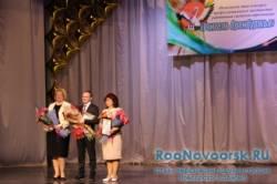 Учитель Оренбуржья - 2016